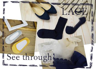 流行の透け感素材の靴下コレクションの写真
