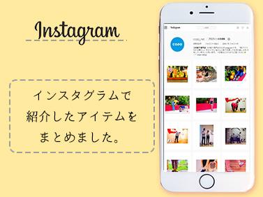 Instagram – in October –の写真