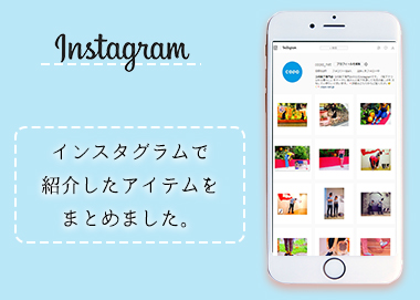 Instagram – in December –の写真