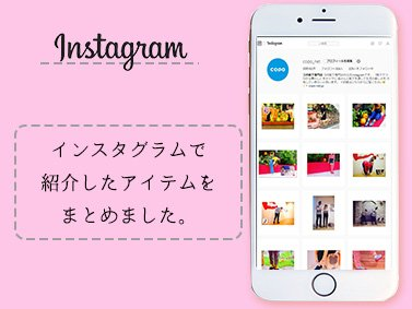 Instagram – in January –の写真