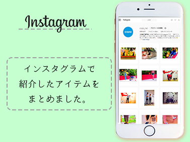 Instagram – in March –の写真