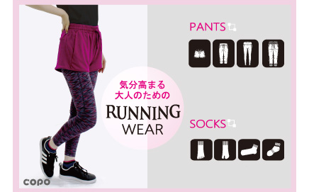 COPO-sports for running-の写真
