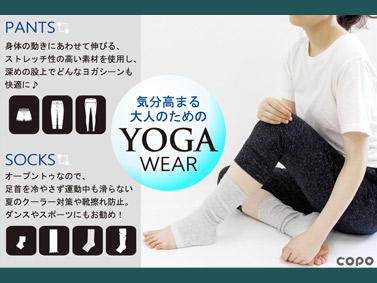 COPO-sports for yoga-の写真
