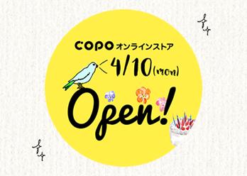 COPO WEBサイト リニューアルのお知らせの写真