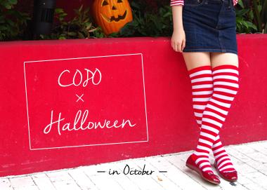 COPO × HALLOWEEN!!の写真