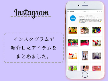Instagram – in February –の写真