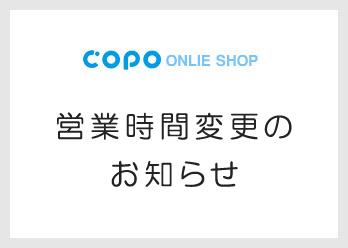 緊急事態宣言解除に伴う店舗の営業状況についての写真